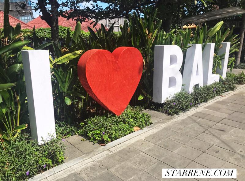 I Love Bali Sign